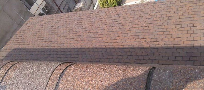 Contact Us Shingles Roofing Shingles In India Asphalt
